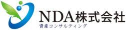 NDA株式会社